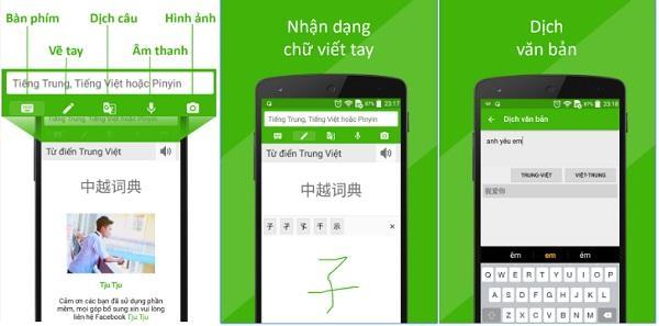 Từ điển Trung Việt là ứng dụng dịch miễn phí nếu bạn không có kinh tế dư giả